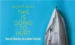 Adam Kay: This Is Going To Hurt