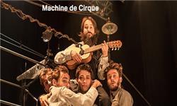 Click to view details and reviews for Machine De Cirque.